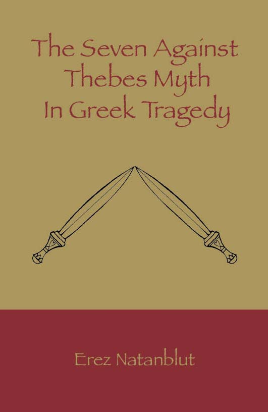 oedipus as an epic poem by Summary: american playwright arthur miller wrote an essay about the greek tragedy oedipus the king by sophoclesmiller says this epic poem teaches us that truth and humility are central components of living the right way.